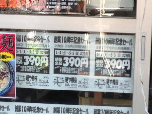 連休0006.JPG