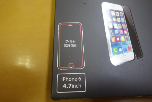 電話0008.JPG