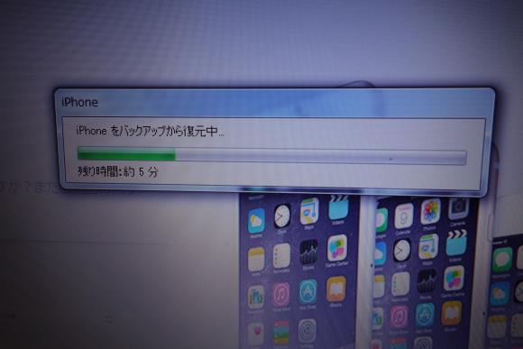 電話0013.JPG